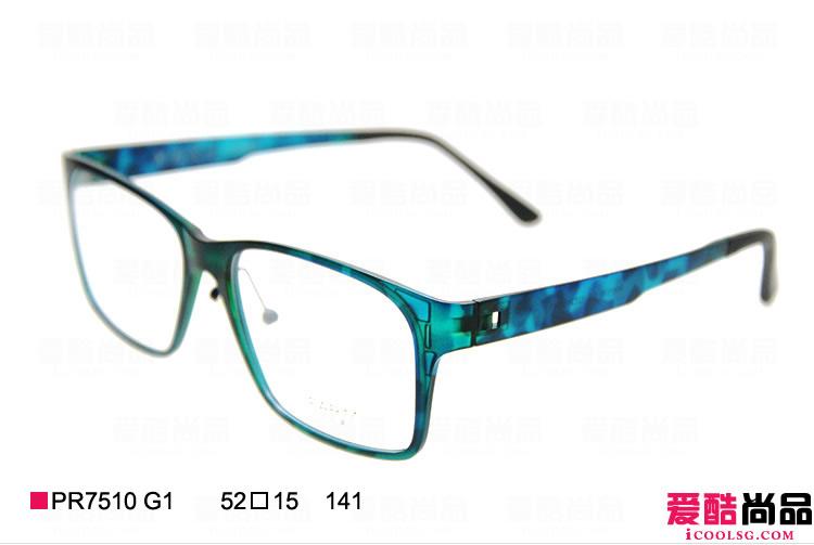 198元正品防伪可查派丽蒙AIR PR 7510 男女7g超轻空气眼镜架