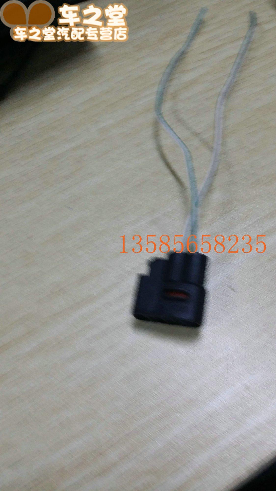 奔驰mb100 伊斯坦纳 上海汇众 点火线圈插头2叉纯正配件