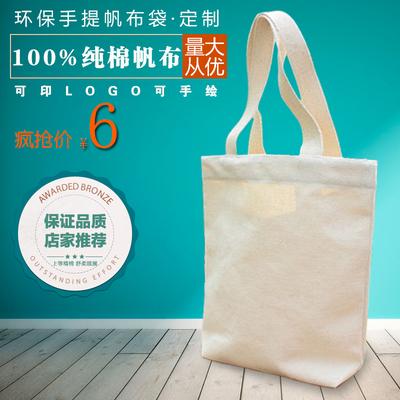 手提袋帆布环保小布袋单肩手绘提包批发包邮棉布袋定制购物袋折叠
