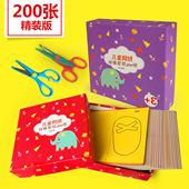 儿童剪纸3-6周岁益智玩具女孩幼儿园宝宝diy手工制作材料折纸大全