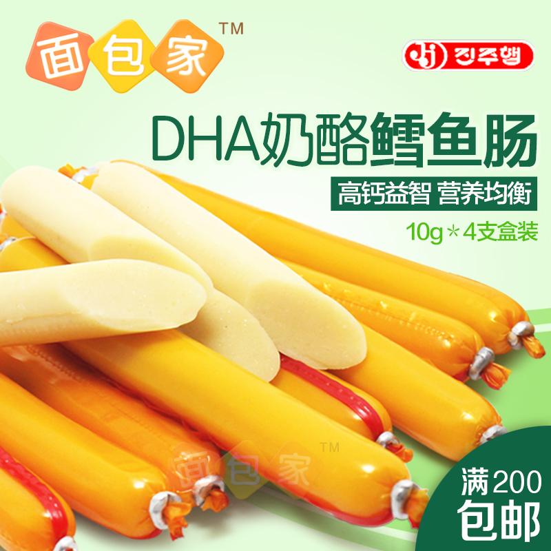 韩国进口托马斯婴幼儿奶酪鳕鱼肠DHA高钙益智宝宝零食 10g*4只