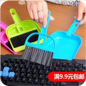 大麦 居家 迷你桌面扫 清洁刷 键盘刷 带簸箕小扫把套装