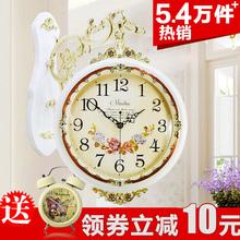 欧式双面挂钟客厅创意时尚大号时钟现代两面挂表田园简约静音钟表