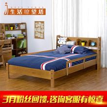 水曲柳日式儿童床纯实木单人双人床带护栏儿童床男孩床女孩实木床图片