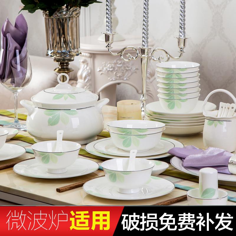 景德镇56头骨瓷餐具套装碗盘家用碗筷套装欧式创意