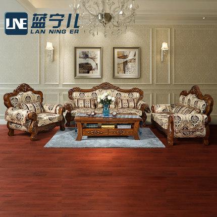 蓝宁儿欧式实木沙发组合怎么样