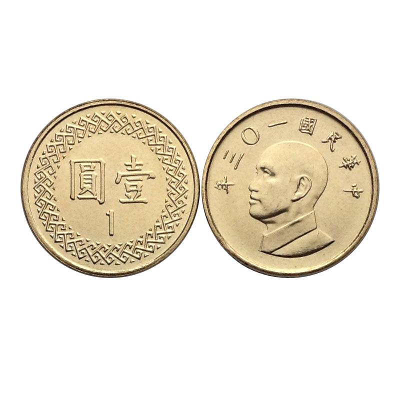 全新卷拆品相年105101中华民国台钱硬钱1中国台湾