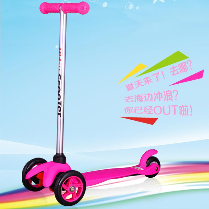 正品曼旗狮 儿童滑板车儿童三轮滑板车 宝宝滑板车 踏板轮滑车