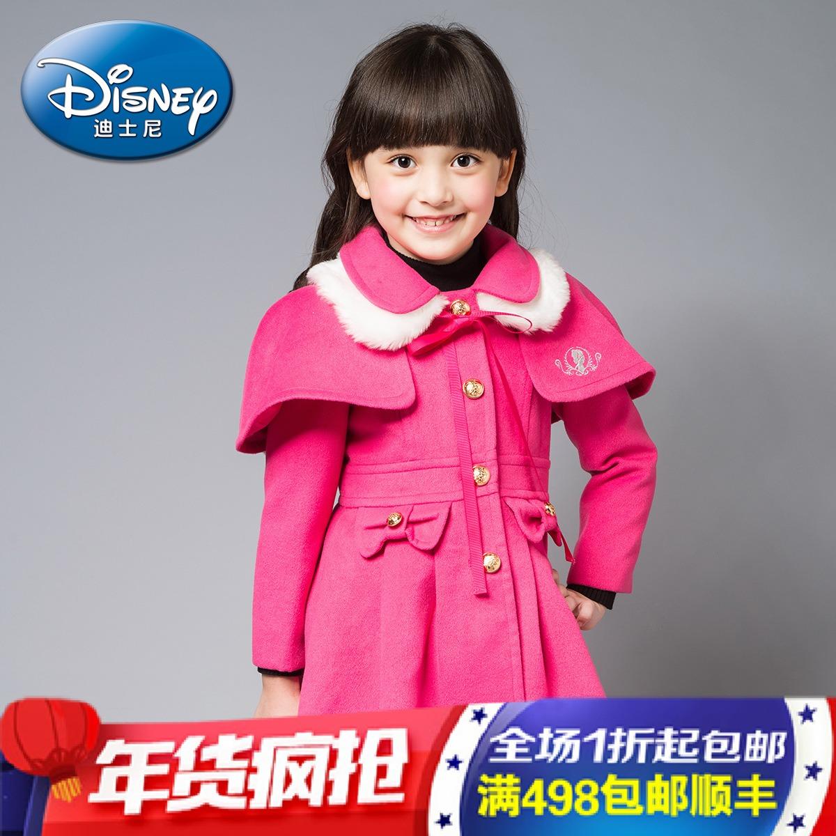 绿盒子童装迪士尼女童 可拆卸斗篷呢子大衣儿童外套 2014秋冬新款