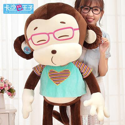 猴子公仔大嘴猴毛绒玩具玩偶抱枕大号布娃娃女孩创意可爱生日礼物