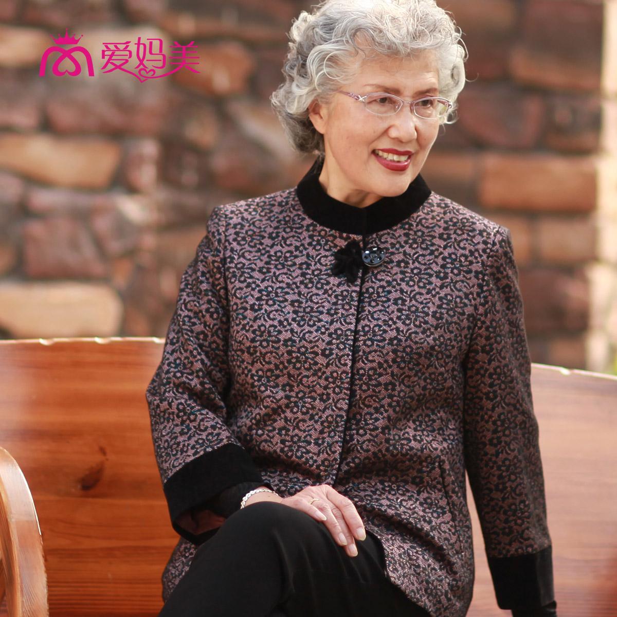 爱妈美中老年女装秋装外套妈妈装老年装唐装外套中老年女装B6181