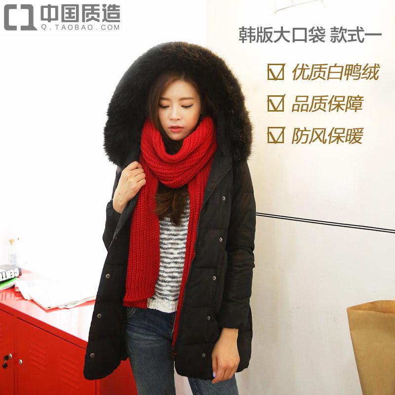 2015新款冬装韩版斗篷大毛领大口袋加厚中长款羽绒服女羽绒衣