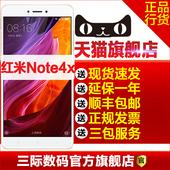 现货速发[64G版送电源]Xiaomi/小米 红米Note4X 32G全网通4G手机