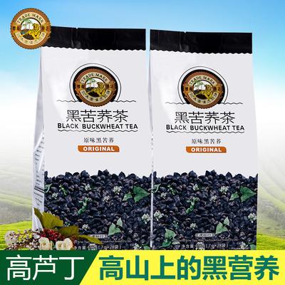 虎标黑苦荞茶196g*2袋 组合装 全颗粒苦乔茶四川凉山
