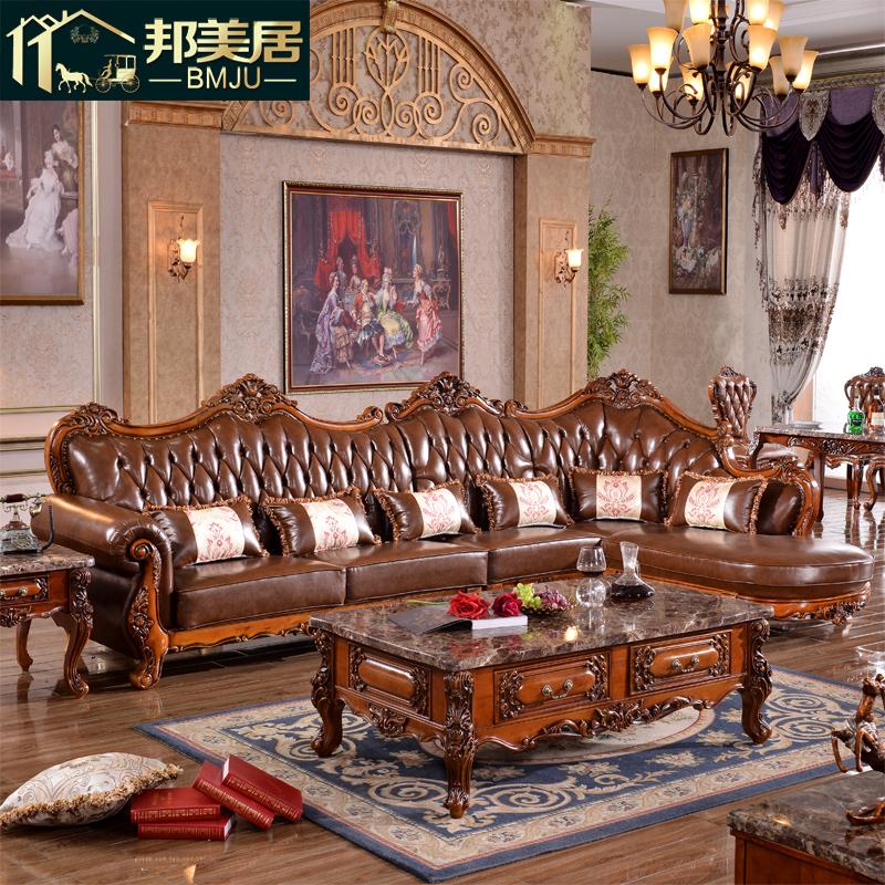 欧式真皮转角沙发美式实木客厅沙发组合l型