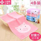 柔软吸水童巾宝宝毛巾 纯棉卡通儿童洗脸面巾 4条装 洁丽雅小毛巾