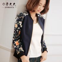 小资太太韩版秋款印花修身短外套 棒球服 长袖拼接女夹克潮W3365