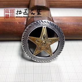 【拙匠皮艺】26mm镀银黄铜五星雕花面装饰扣 钱包财布扣 合金扣