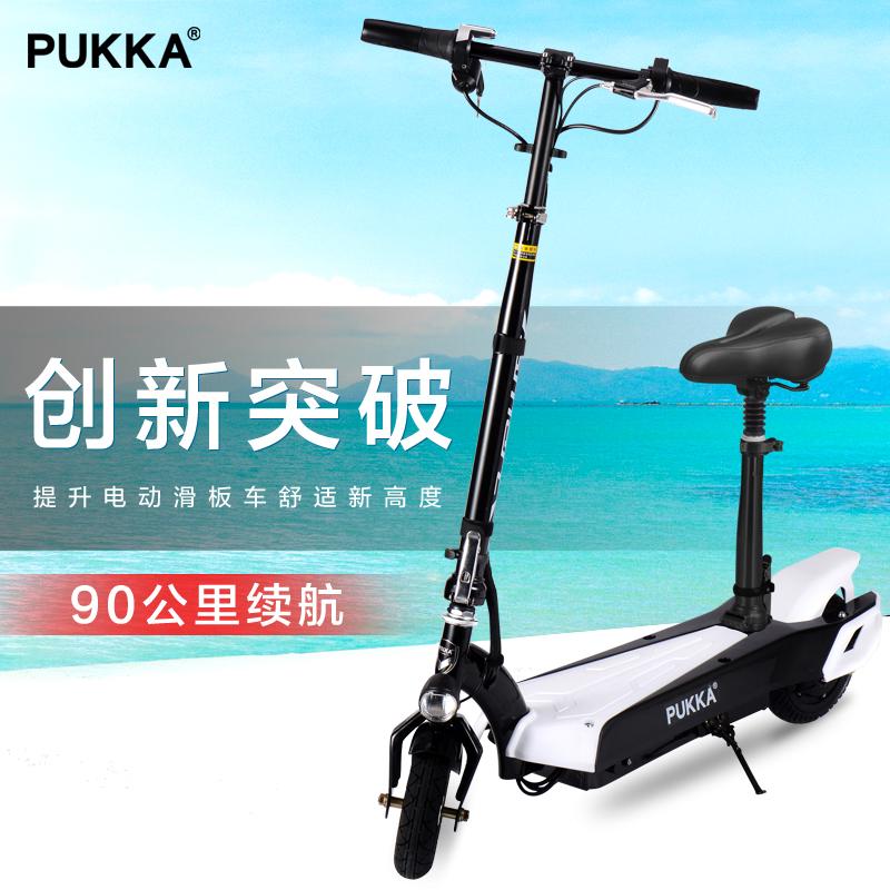 PUKKA锂电池成人电动滑板车迷你型可折叠代驾两轮电瓶代步自行车