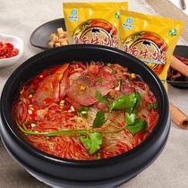 白蓝淮南牛肉汤 新品加肉型袋装 5*112g原味 淮南特产鲜香辣爽