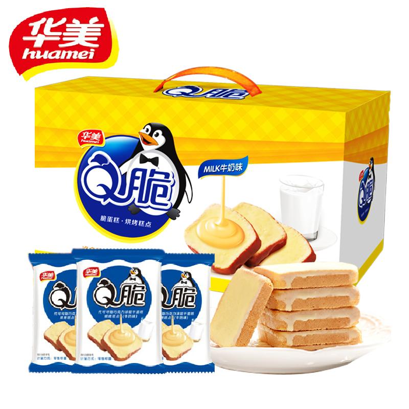 华美食品Q脆500g礼盒大礼包 零食曲奇饼干面包干蛋糕点干包邮