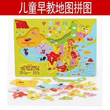 儿童中国地图世界地图木质拼图拼