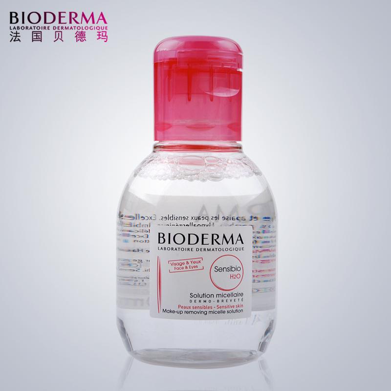 法国贝德玛卸妆水100ml粉水脸部眼唇卸妆液温和深层清洁彩妆正品