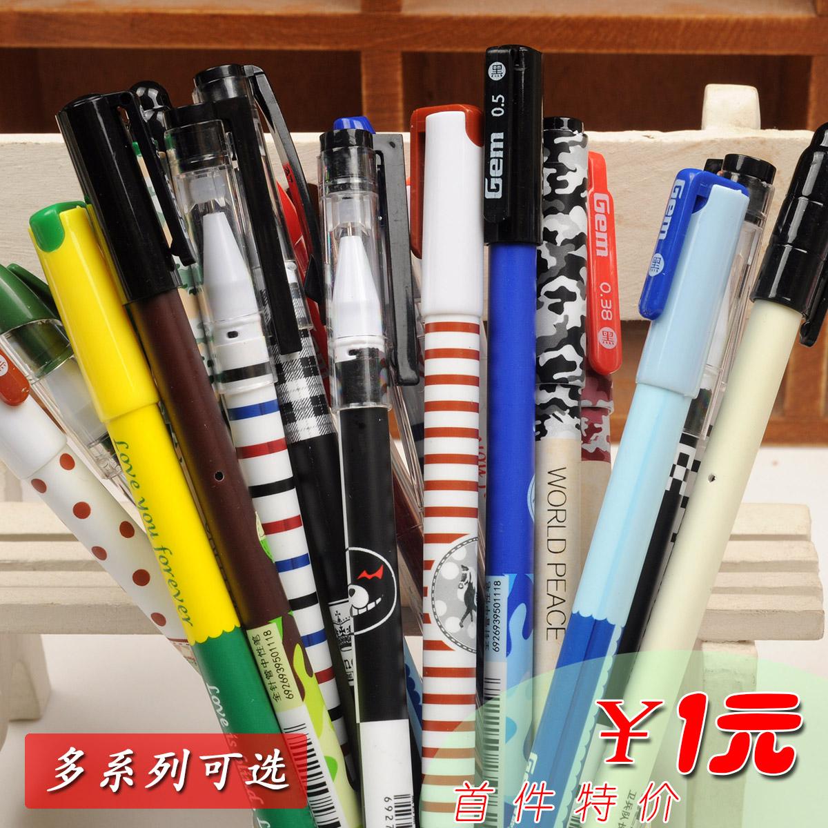 首件特价 小清新 学生中性笔 可爱签字笔 全针管 多款可选