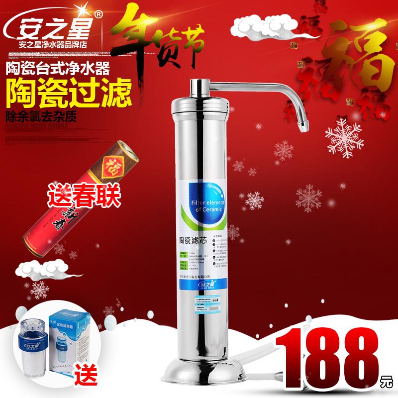 安之星水龙头净水器家用直饮不锈钢水净水机厨房家用自来水过滤器