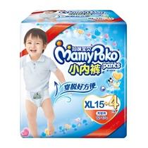 天猫超市 妈咪宝贝婴儿纸尿裤小内裤式 12kg男  XL15+4片-天猫超市-上天猫