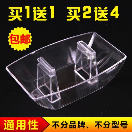抽油烟机配件 油杯接油盒塑料油碗欧式通用配件包邮买一送一