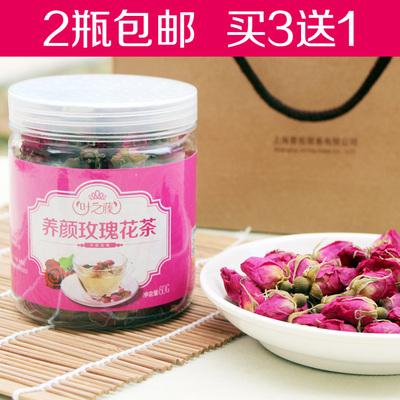 [感恩回馈] 买3送1山东平阴玫瑰花茶 瓶装玫瑰王粉红玫瑰美白祛斑60g/灌包邮