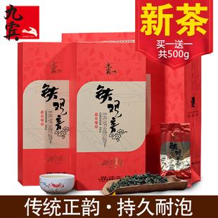 买1送1 秋茶兰花香安溪铁观音茶叶 新茶铁观音乌龙茶共500克