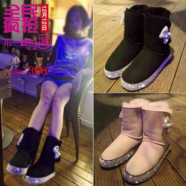 欧洲站2014冬季新款女靴 加绒保暖平底水钻雪地靴短筒靴子棉鞋潮