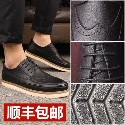春季布洛克男鞋子英伦男士休闲皮鞋男系带圆头潮鞋韩版青年板鞋子