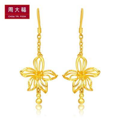 [年在一起] 周大福珠宝首饰光砂足金黄金耳坠(工费:78计价)F187686