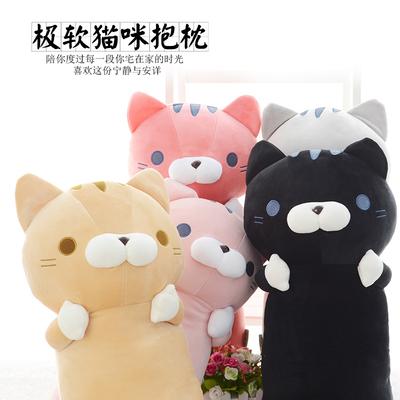 【超柔超软】猫咪抱枕毛绒玩具 软体猫咪公仔布娃娃女生生日礼物