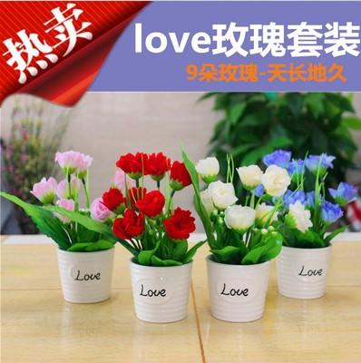 人气爆款LOVE爱心陶瓷花盆9朵玫瑰迷你桌面仿真小盆景套装