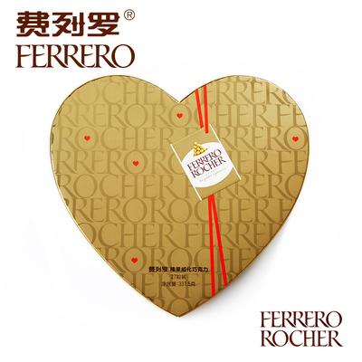 费列罗榛果威化巧克力零食品礼盒27粒心形装表白喜糖伴手礼
