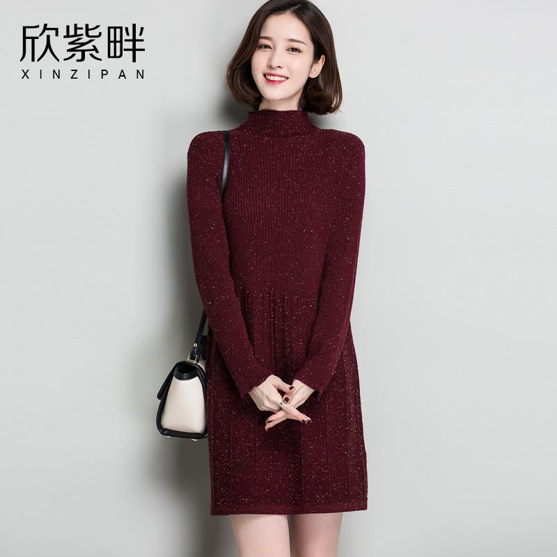 针织连衣裙秋冬款2016新款韩版女装宽松中长款长袖加厚冬季打底裙