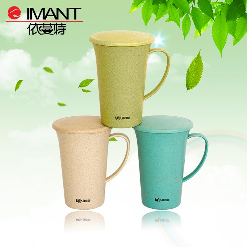 依蔓特可咖麦子杯 个性便携水杯随手杯 防摔带盖口杯简约创意杯子