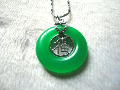 天然马来玉祖母绿平安扣福字吊坠 925银项坠平安幸福挂件送链子
