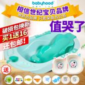 世纪宝贝婴儿洗澡盆宝宝新生幼儿浴盆可坐躺通用大号小孩儿童加厚