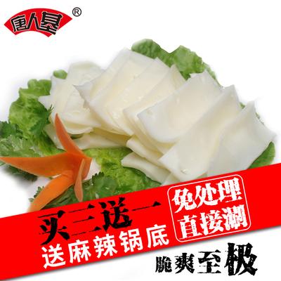 唐人基猪黄喉150g新鲜黄喉片重庆火锅食材酒店食材凉菜
