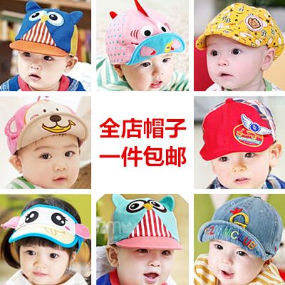 [限量清仓] 婴儿帽子春秋天夏季韩版潮款男女宝宝儿童棒球鸭舌贝雷帽特价包邮