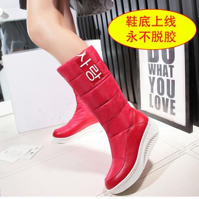 [新年价] 冬季防滑厚底雪地靴女中筒加绒防水棉鞋加厚保暖冬靴韩版羽绒棉靴