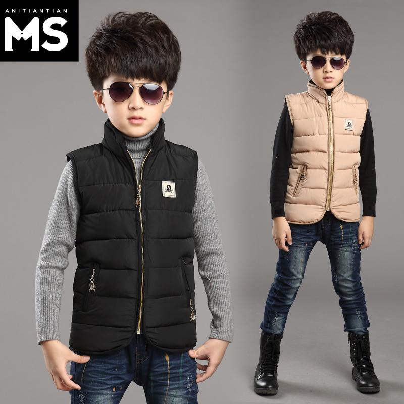 童装男童秋冬装套装2014新款潮韩版儿童运动套装阿妮甜甜 MJ01