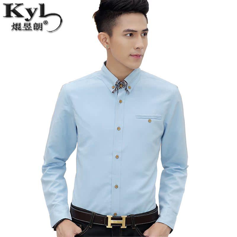 2014春秋浅蓝色男士长袖衬衫韩版 青年休闲薄款修身打底英伦衬衣