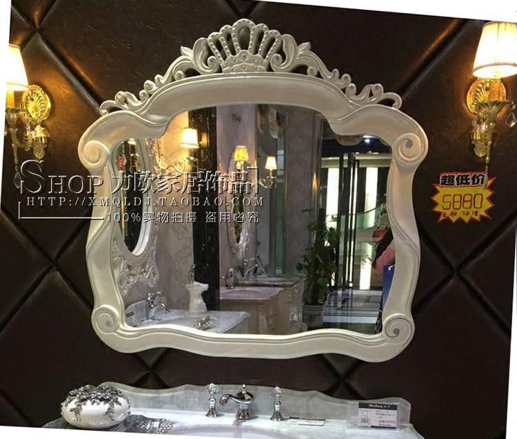 欧式高端浴室镜卫生间洗漱镜壁挂玄关装饰镜梳妆台