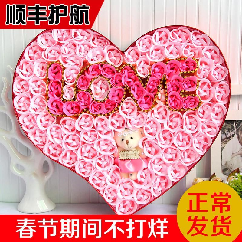 情人节礼物送女友创意生日礼物女生男生老婆闺蜜新年礼品特别浪漫
